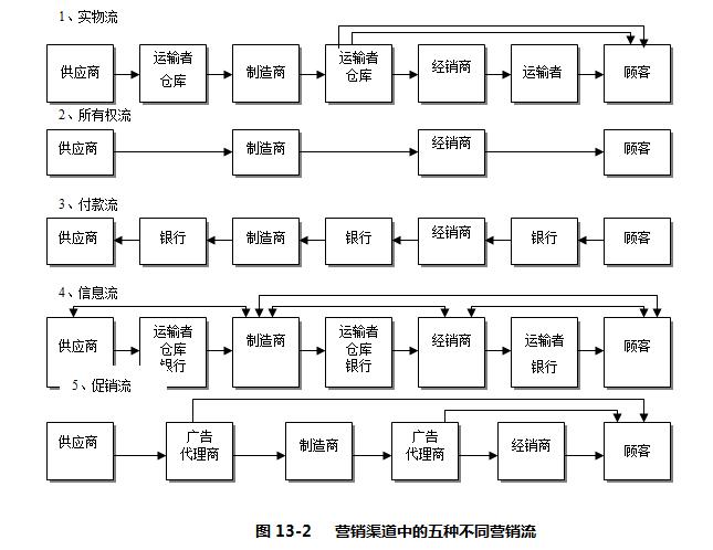 20160906094750